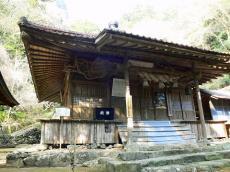 立久恵山霊光寺