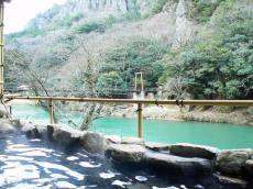 八光園露天風呂