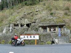 石見銀山・五百羅漢