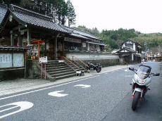 石見銀山・羅漢寺
