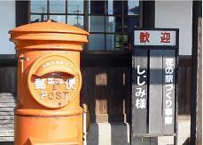 旧大社駅ポスト