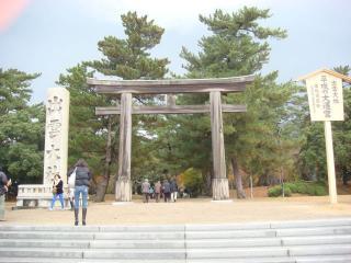 izumo-torii.jpg