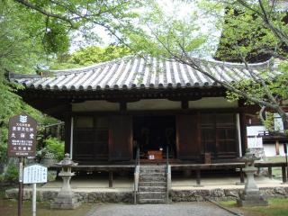 negoro-daisido1.jpg