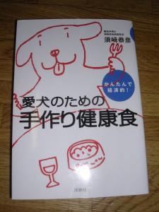 0623book.jpg