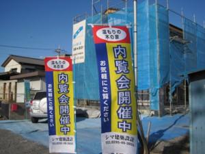 野口宏政邸 035