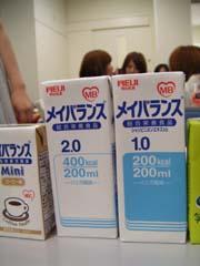 洋子20080617 006