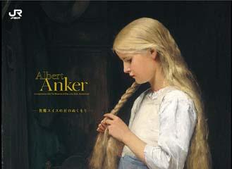 anker_01_01.jpg