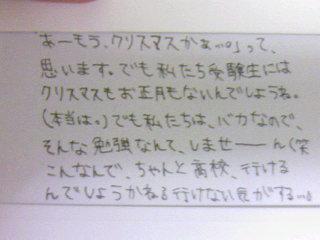 200612222301132.jpg