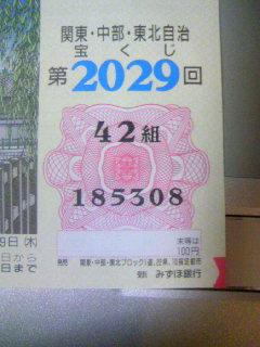 20070419215410.jpg