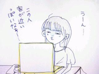 20071112184726.jpg