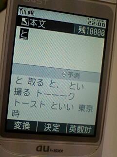 20071121221209.jpg