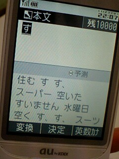 200711212212102.jpg