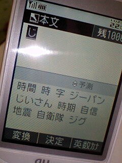 20071121221211.jpg