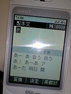 20071121221319.jpg