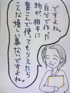 20071221202307.jpg