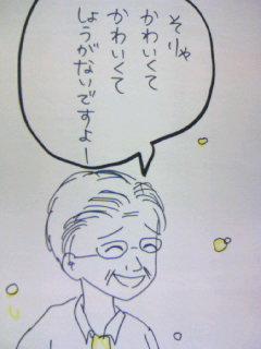 200712212058042.jpg