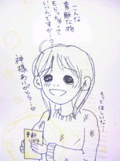 20080109184514.jpg