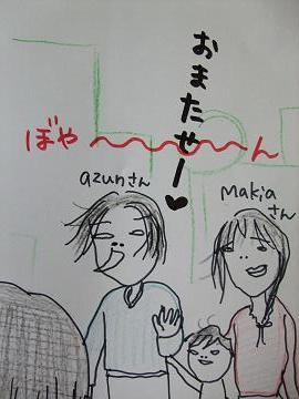 2008_0116ブログ0005