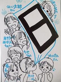 2008_0119(004).jpg