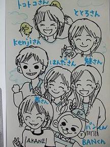 2008_0119(006).jpg