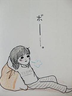 2008_0124(002).jpg