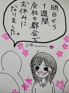 2008_0124(007).jpg