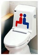 toiletsign-01s.jpg
