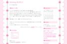 rose_line_screen