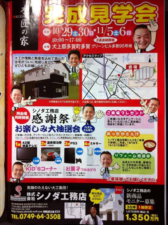 013_convert_20111027232108.jpg