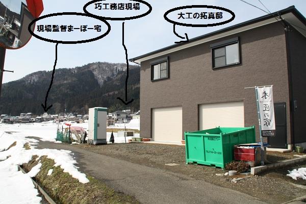 IMG_6515.jpg