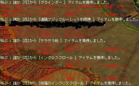 俺の1500円