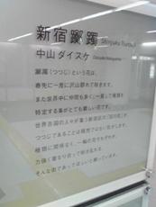 Image620-2.jpg