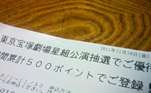 201111212328000.jpg