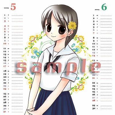 日本最古のミッション系女子校。