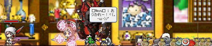 447-2_20080608201506.jpg