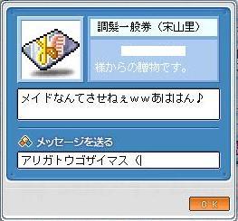 450-2_20080608201604.jpg