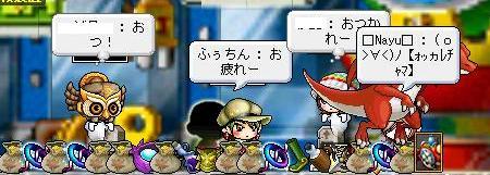 468-2_20080616011330.jpg