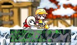 478-2_20080620220810.jpg