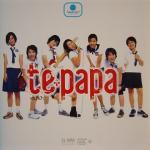gtepapa001.jpg