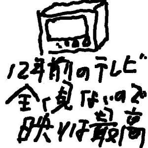 20080120234334