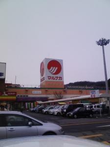 20080121151958