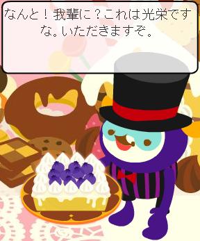 ミラクルさんとケーキ