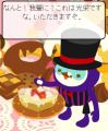 ミラクルさんとケーキ2