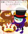 ミラクルさんとケーキ4