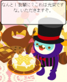 ミラクルさんとケーキ6