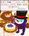 ミラクルさんとケーキ9