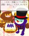 ミラクルさんとケーキ10
