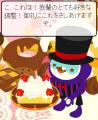 ミラクルさんとケーキ11