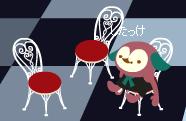 かわいい椅子3つ