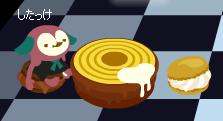 ケーキで貰ったケーキ